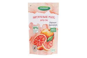 Мыло жидкое для рук натуральное Райский грейпфрут Kavati 460мл