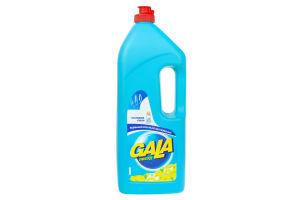 Моющая жидкость д/посуды лимон Gala 1000г