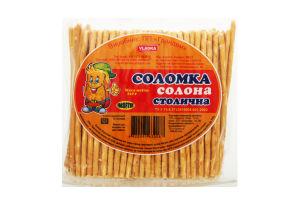 Соломка солёная столичная Vladka м/у 250г
