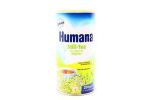 Чай для повышения лактации Humana ж/б 200г