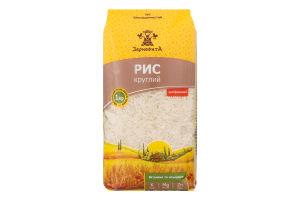 Рис круглозернистый Зерновита м/у 1кг
