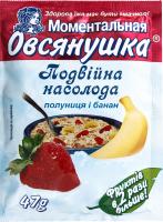 Каша овсяная с сахаром бананом и клубникой Двойное наслаждение Моментальная Овсянушка м/у 47г