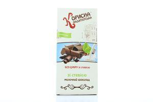 Шоколад Корисна кондитерська молочн. зі стевією 100г х15