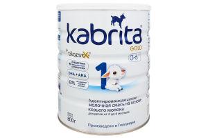 Смесь молочная сухая для детей 0-6мес на основе козьего молока 1 Gold Kabrita ж/б 800г