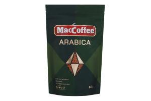 Кава натуральна розчинна сублімована Arabica MacCoffee д/п 60г