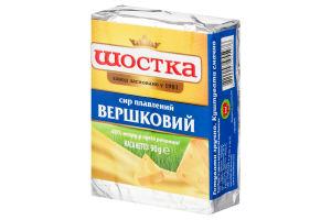 Плавлений сир Шостка Вершковий 40% 90 фольга