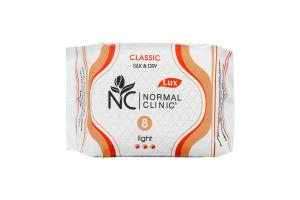 Прокладки гигиенические Light Classic Silk&Dry Normal Clinic 8шт