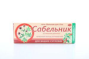Гель-бальзам Сабельник червоний перець (зігріваючий) туба 75 г