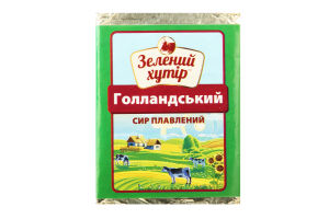 Сир плавлений Зелений Хутір Голландський 40% 90г фольга