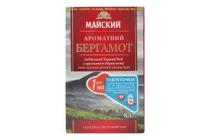 Чай чорний байховий ароматизований середньолистовий Ароматний бергамот Майский к/у 85г