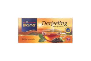 Чай Messmer Darjeeling 25*1,75г х12
