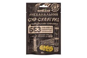 Сир 40% сушений спінений копчений Сулугуні Sneco д/п 30г