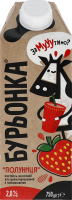Коктейль молочний 2% ультрапастеризований Полуниця Бурьонка т/п 750г