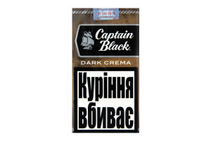 Сигари Captain Black Dark Crema (20шт)