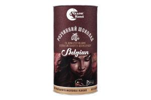 Розчинний шоколад із шматочками бельгійського шоколаду Belgian Чудові напої ж/б 200г
