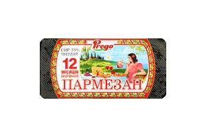Сир 35% твердий Пармезан Prego кг