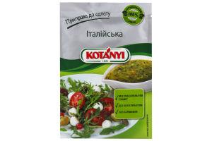 Приправа до салату Італійська Kotanyi м/у 13г