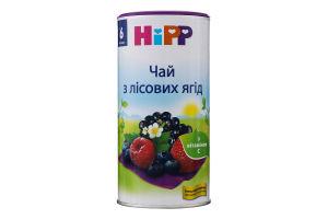 Чай для дітей від 6міс з лісових ягід Hipp з/б 200г