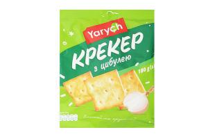 Крекер С луком Yarych м/у 180г