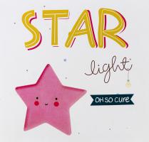 Ночник-светильник Звезда