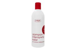 Шампунь для фарбованого волосся Інтенсивний колір Ziaja 400мл