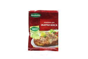 Смесь пряностей д/жарки мяса Avokado 25г