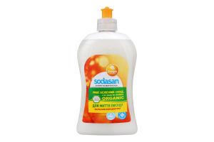 Бальзам для посуду Апельсин Sodasan 0.5л