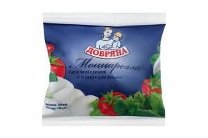 Сыр 45% мягкий в рассоле Моцарелла Добряна м/у 200г