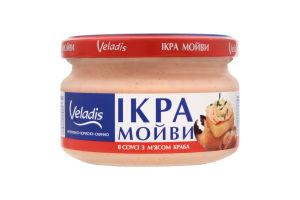 Ікра мойви в соусі з м'ясом краба Veladis с/б 180г