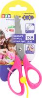 Ножницы детские розовые №ZB.5017-10 Zibi 1шт