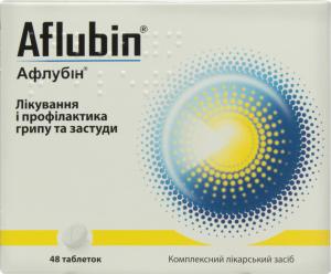 Афлубін №48 тб