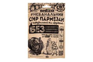 Сир 40% сушений спінений Пармезан Snecoд/п 30г
