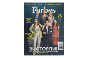 Журнал українською мовою Forbes Ukraine 1шт