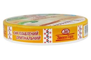 Сыр плавленый 45% оригинальный порционый Звени Гора к/у 140г