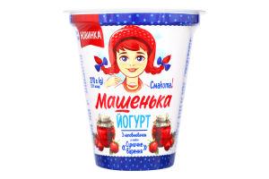 Йогурт 5% десертный Земляничное варенье Машенька ст 270г