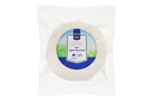 Сир 40% м'який Адигейський Metro Chef кг