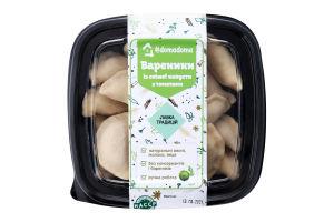 Вареники з капустою #domadoma п/у 500г