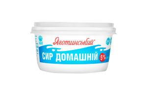 Творог 5% Домашний Яготинський п/у 370г