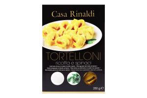 Паста яичная свежая с рикоттой и шпинатом Tortellini Casa Rinaldi к/у 250г