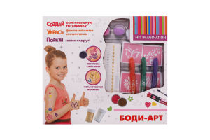 Набір для творчості для дітей від 3років №J-001 Боді-Арт Hit Imagination 1шт