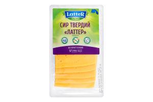 Сыр 50% твердый безлактозный Латтер LatteR лоток 150г