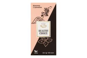 Шоколад з гречихоюHealthy Choice к/у 20г