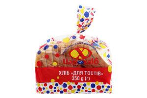 Хлеб Для тостов Цар хліб м/у 0.35кг