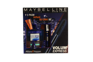 Набор декоративной косметики Volum' Express Maybelline 1шт