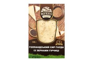 Сыр 49.7% с зернами горчицы Голландский Гауда Мукко к/у 240г