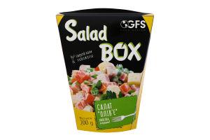 Салат Олів'є Salad box Gulfstream к/у 200г
