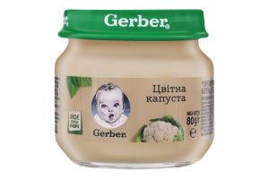 Пюре для дітей від 4міс Тільки цвітна капуста Gerber с/б 80г