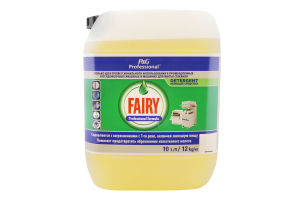 Средство моющее для посудомоечных машин Professional formula Fairy 10л