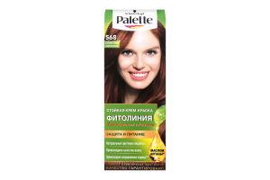 Крем-фарба для волосся Фітолінія Карамельний каштановий №568 Palette