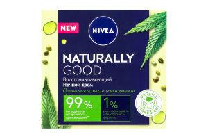 Крем для лица ночной восстанавливающий Naturally Good Nivea 50мл